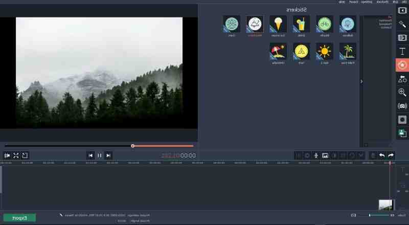 How to use video editing